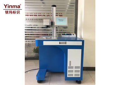 China High Precision UV Laser Marking Machine For Anti Counterfeit Code / Lot Number supplier