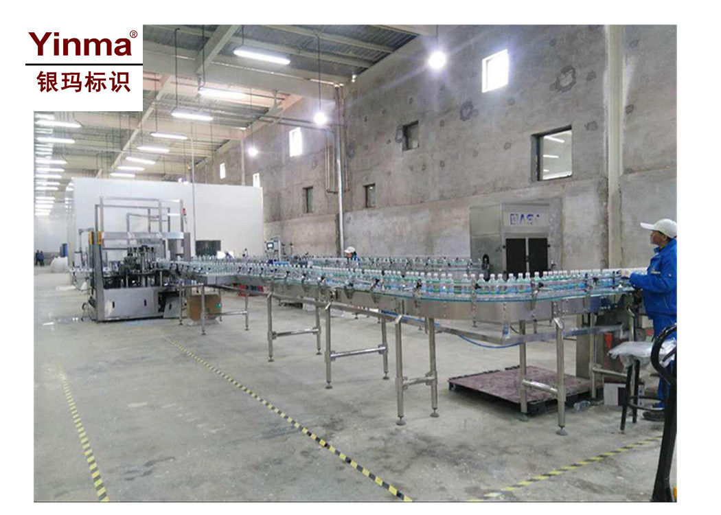3200kg Automatic Soft Drink Filling Machine , 8000 BPH Carbonated Drink Filling Machine