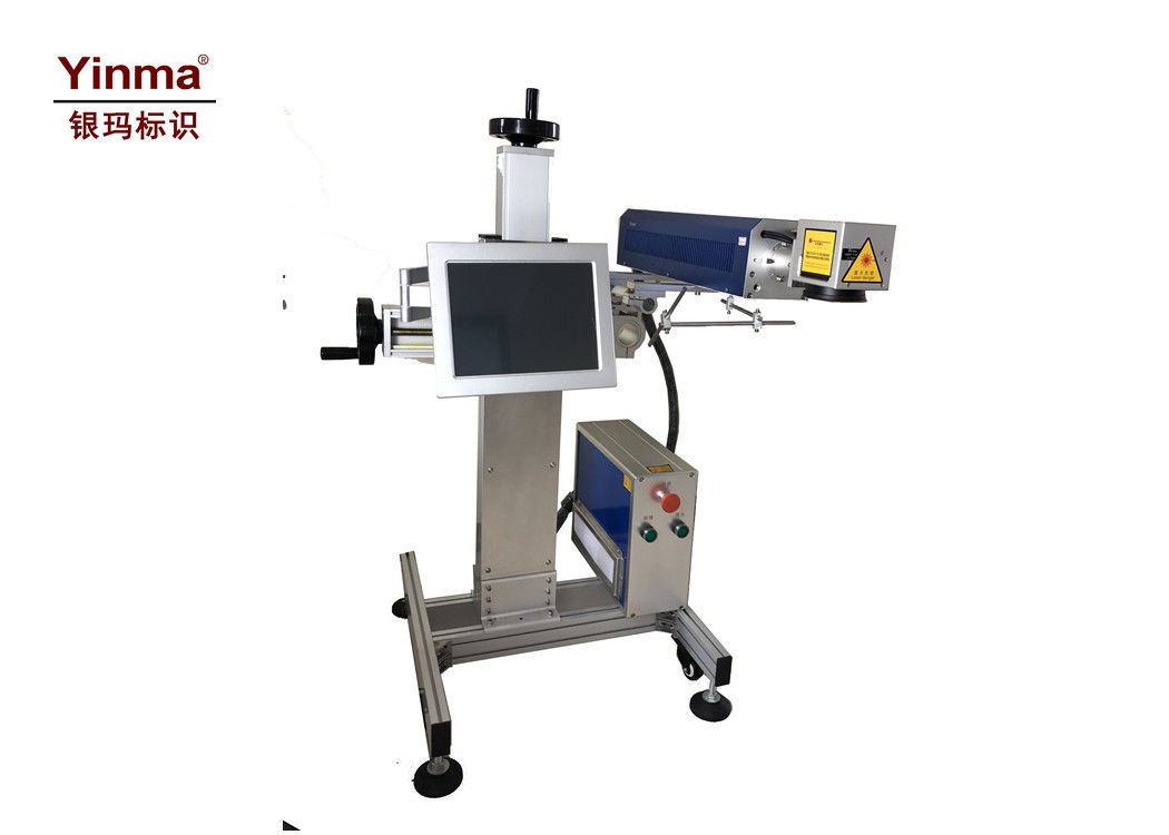 30w CO2 Laser Marking Machine For Rubber / Glass Products Serial Number