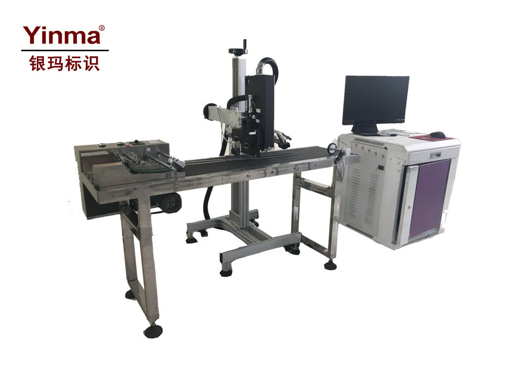 High Definition High Resolution Inkjet Printer For Barcode / QR Code Marking