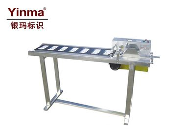 China Customized Automatic Pagination Machine Stainless Steel Material For Packaging Bags factory