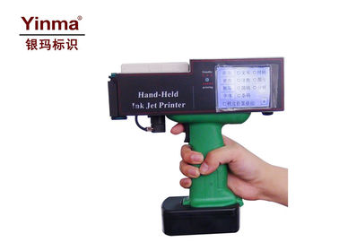 China Various Color Portable Inkjet Printer Modular Design With 1 - 18mm Character Height factory