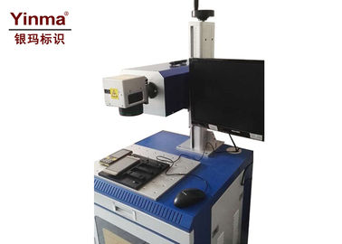 China Easy Operation UV Laser Marking Machine Compact Structure For Auto Parts factory