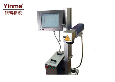 China 20W Fiber Laser Marking Machine Small Volume Weight Easy Maintenance factory