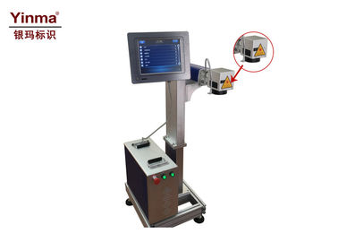 China Lightweight Desktop Laser Marker , 20w Laser Marking Machine For Plastic factory