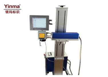 China 30w Fiber Laser Marking Machine YM-1330B Easy Operate With Various Fonts factory