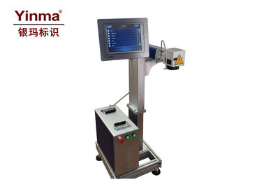 China Optical Fiber Laser Marking Machine 20 Watt 1064 um Wavelength For Animal Ear Tag factory