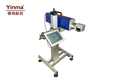 Wood / Leather Laser Marking Machine , CO2 20w Laser Marking Machine