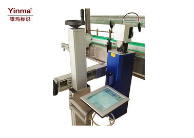 China High Speed CO2 Laser Marking Machine 10 Watt With US Imported Laser Generator factory