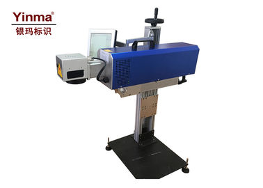 China Professional Portable Laser Marking Machine 30 Watt YM-1230B ISO 9001 Approved factory