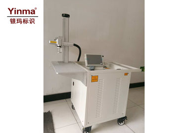 Yinma Desktop Laser Marker , 3w Industrial Laser Marking Machine Inside Glass Marking