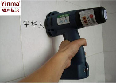Professional Handheld Batch Number Printer , Batch And Date Coding Inkjet Printer