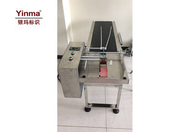 China Popular Automatic Paging Machine 220v High Speed Operation For Food Factory factory