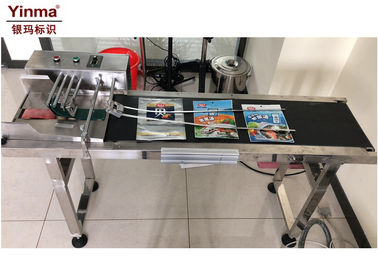 China Stainless Steel Paging Machine 1500 X 560 X 950mm Dimension For Food Bags  / Sacks factory