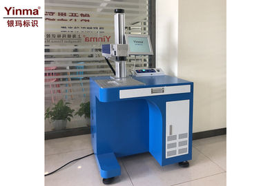 China Desktop Laser Marking Machine , Industrial Laser Marking Equipment YM-1603A factory